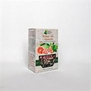 Черный чай с травами Заряд витаминов & Бодрость, 50г