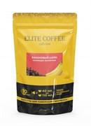 Капсулы для кофемашин Nespresso® Банановый шейк