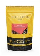 Капсулы для кофемашин Nespresso® Бейлиз