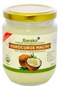 Кокосовое масло Первого отжима Органик Барака, 200 мл