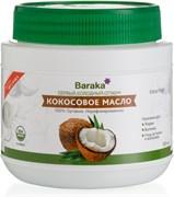Baraka Масло кокоса нерафинированное Extra Virgin Органик, 500 мл