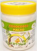 Кокосовое масло холодного отжима Кетоша, 500 мл