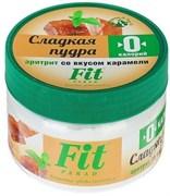 Сладкая пудра на эритрите со вкусом карамели ФитПарад, 160г