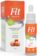 "Fit Parad №32 ""Карамель"", 30мл"