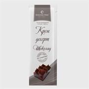 Бескалорийный Крем-десерт Шоколад 30г