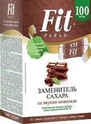 Сахарозаменитель Fit Parad №19 со вкусом Шоколада саше 100шт